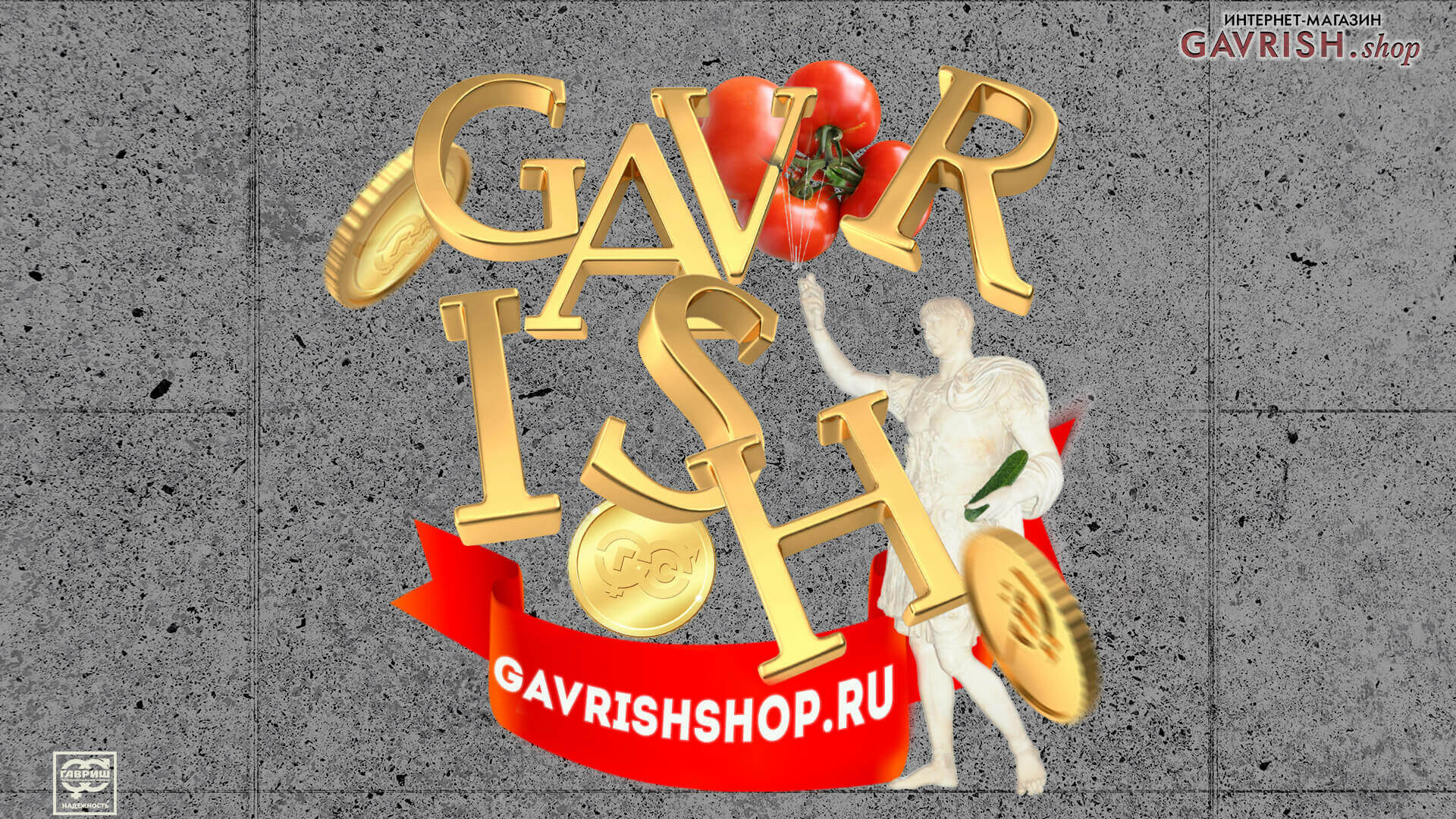 """Гавриш"" № 3/2016"