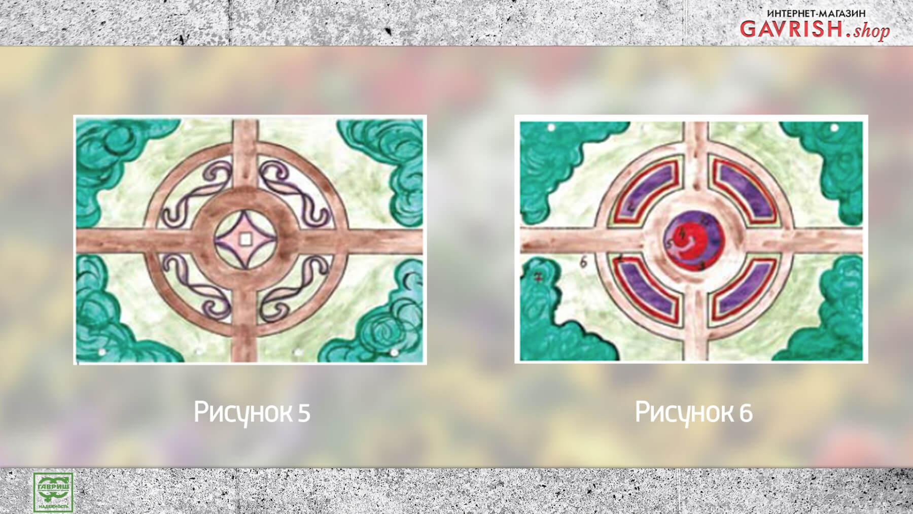Арабески и клумба - схемы и рисунки
