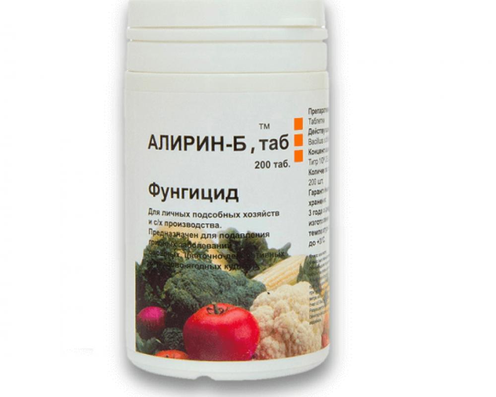 Алирин-Б 200 таблеток