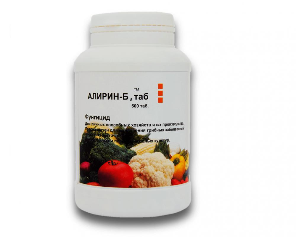 Алирин-Б 500 таблеток