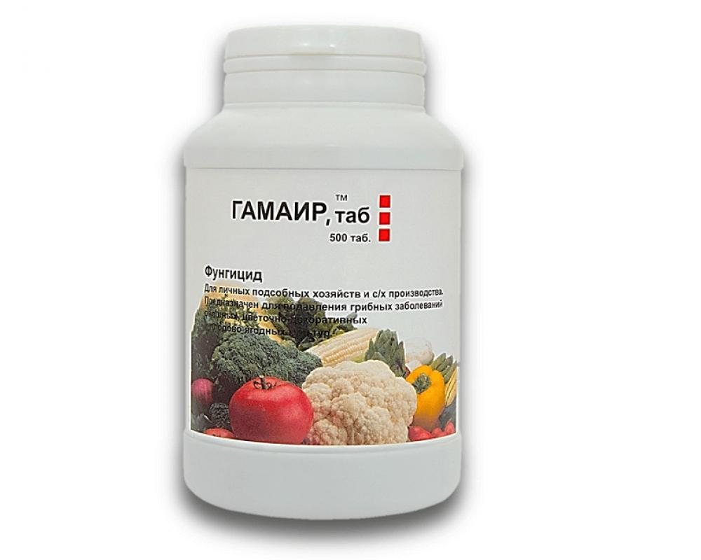 Гамаир (биологический бактерицид) 500 таблеток